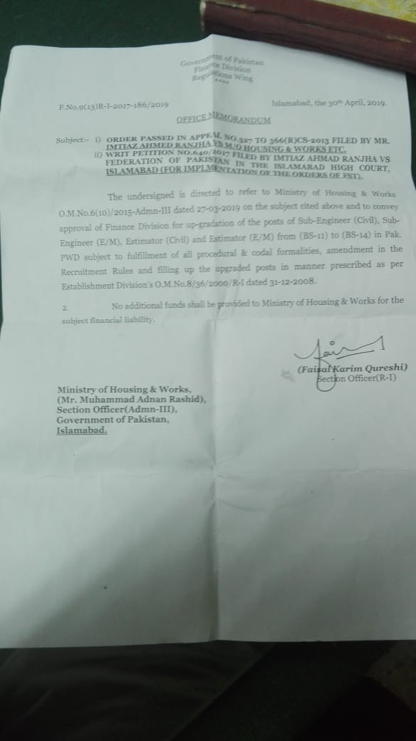 Notification of Upgradation of Sub-Engineers & Estimators from BPS-11 to BPS-14