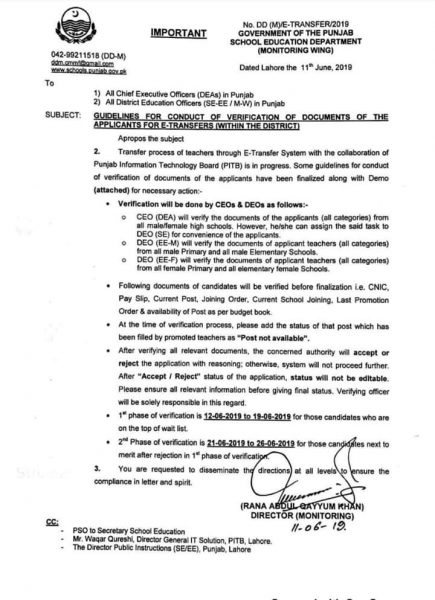 Guidelines for Conduct of Verification of Documents of the Applicants for E-Transfer within the District