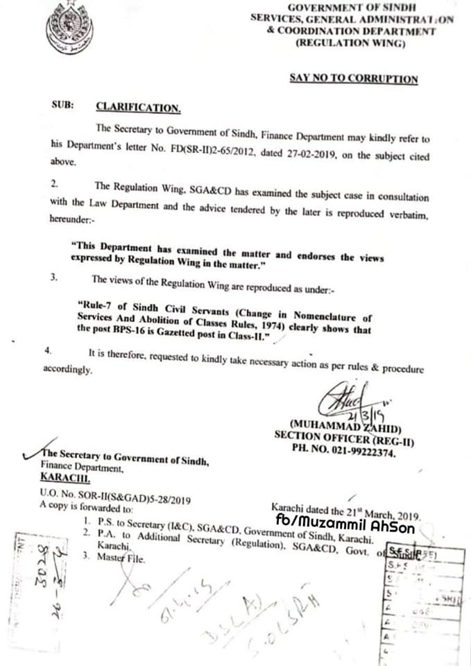 Notification of Clarification BPS-16 as Gazetted in Class-II