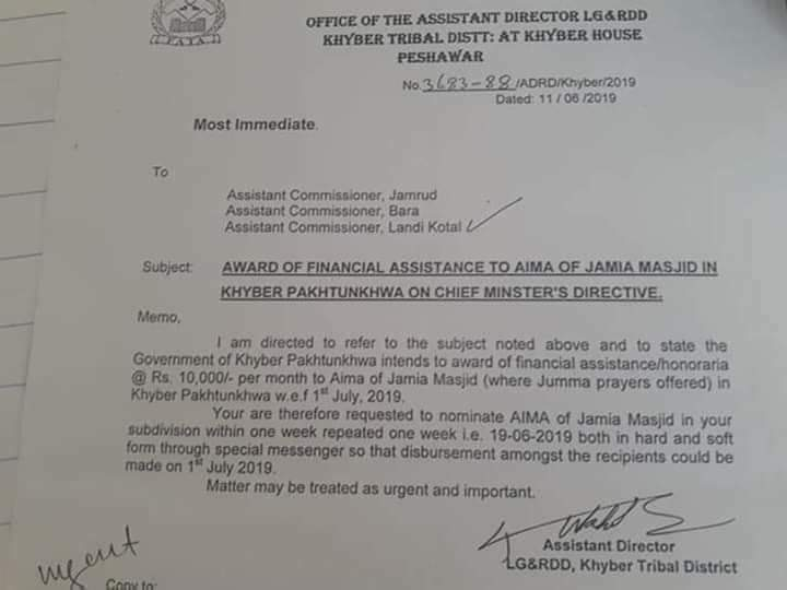 Financial Assistance to Aima of Jamia Masjid