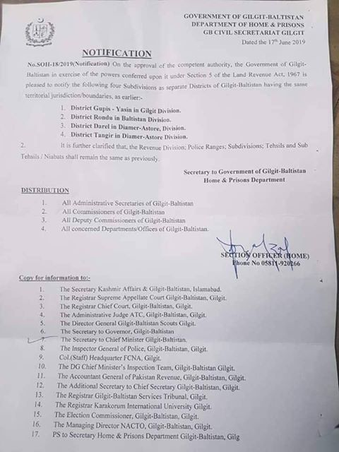 Notification of Four Subdivisions as Separate Districts of Gilgit-Baltistan