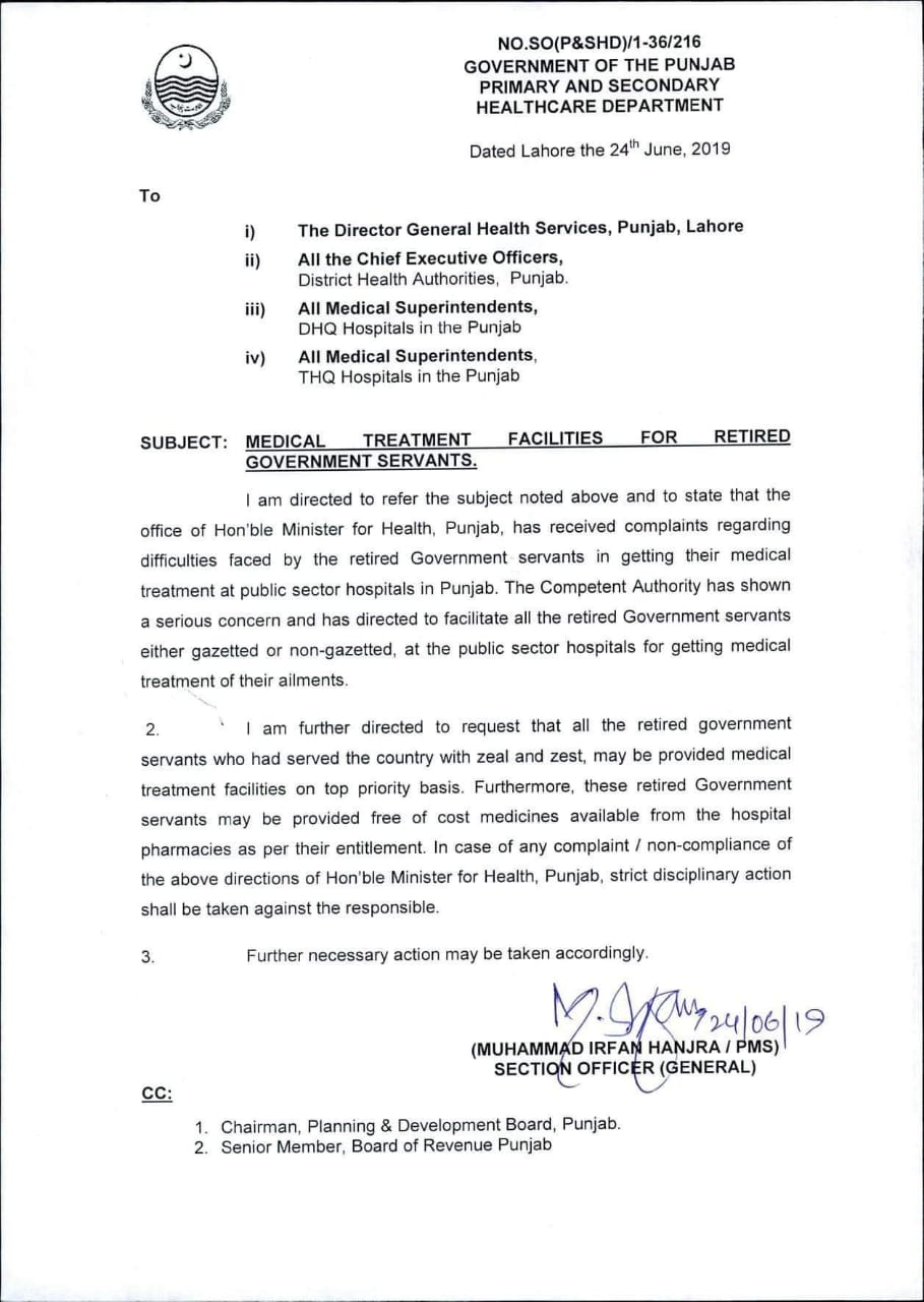Notification Regarding Medical Treatment Facilities for Retired Govt Servants