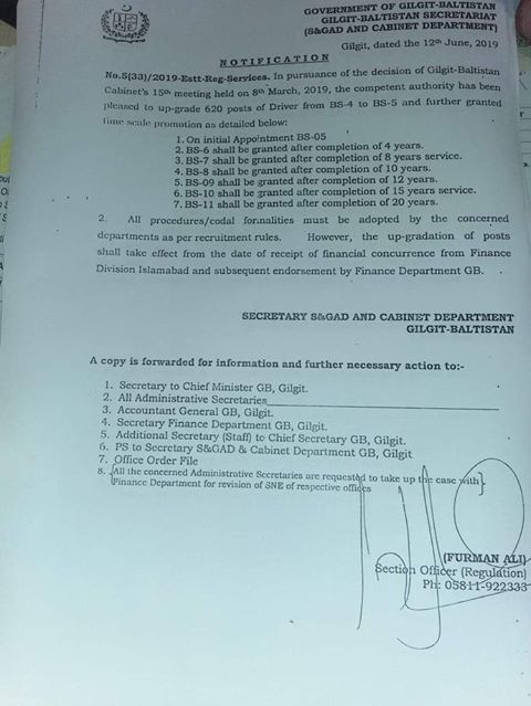 Notification of Upgradation Drivers