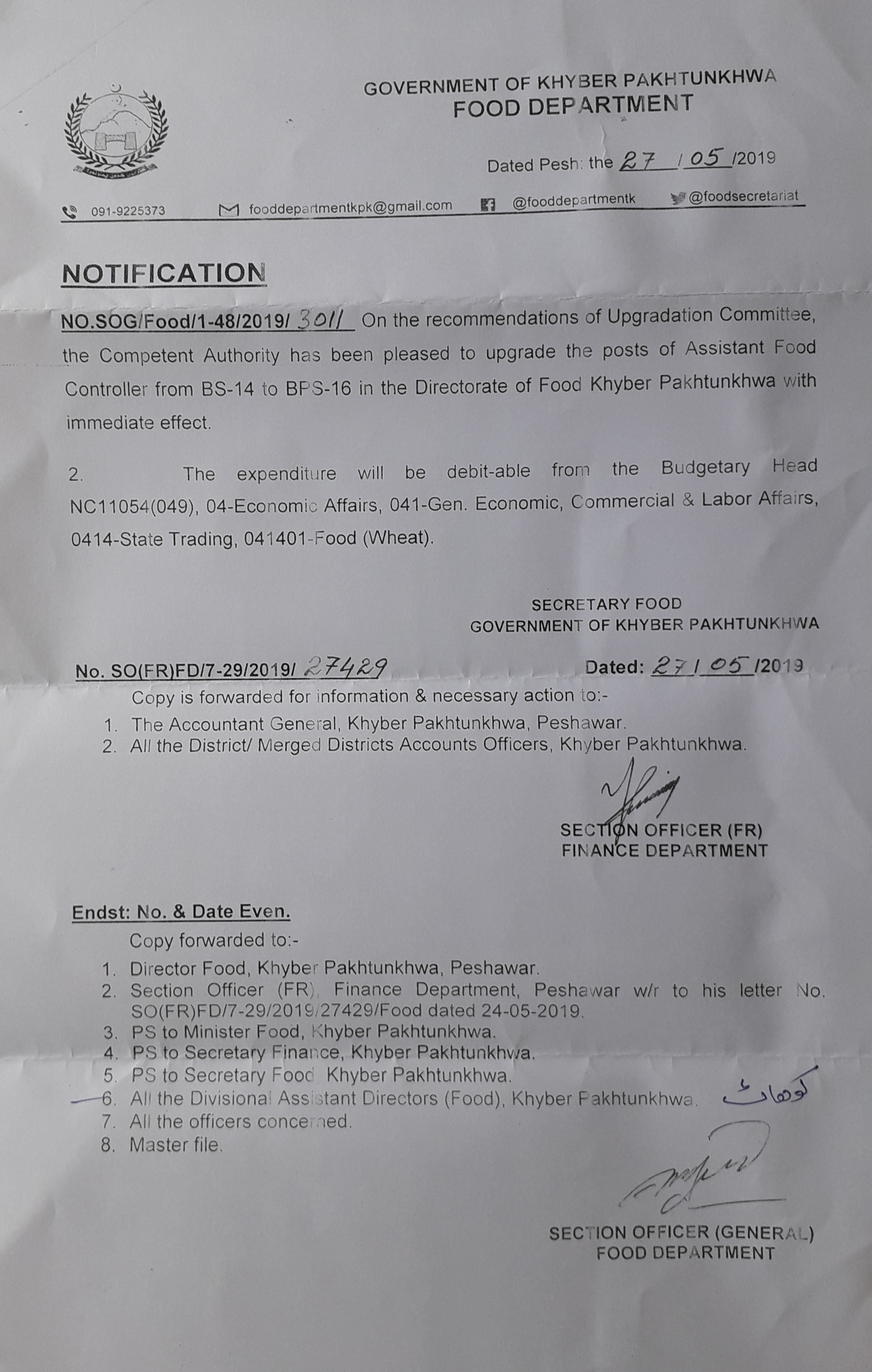 Notification of Upgradation Assistant Food Controller from BPS-14 to BPS-16