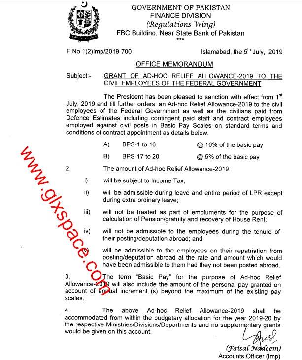 Notification of Adhoc Relief Allowance 2019 by Federal Government