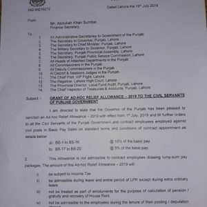 Notification of Adhoc Relief Allowance 2019 Punjab Government