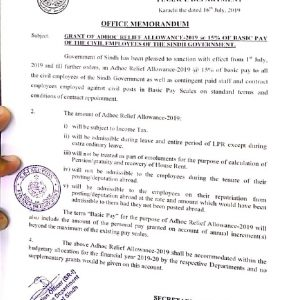 Notification of Adhoc Relief Allowance 2019 Sindh Government @ 15% of Basic Pay