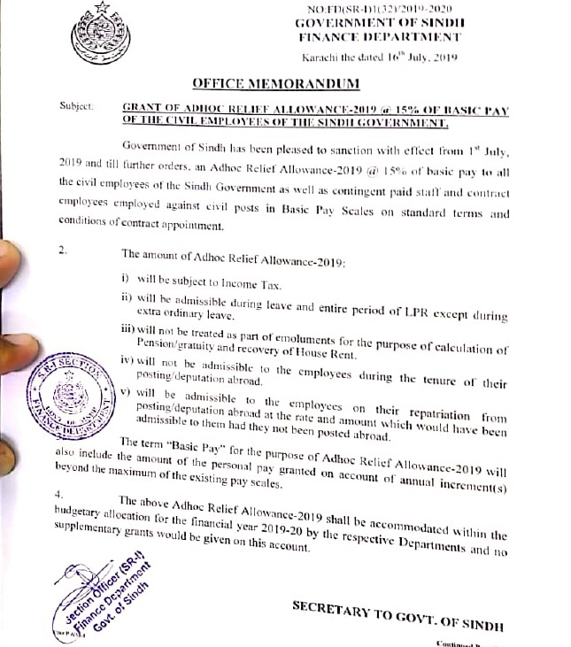 Adhoc Relief Allowance 2019 Sindh