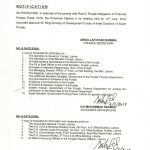 Ring-Fencing Development Projects South Punjab