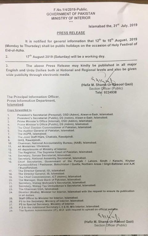 Notification of Holidays Eid-ul-Azha 2019 by Ministry of Interior