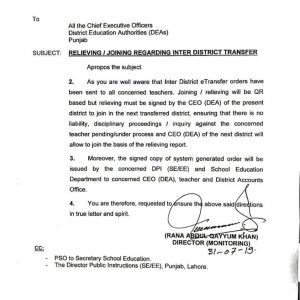 Notification of Relieving Joining Regarding Inter District Transfer Orders