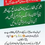 Procedure of Online Registration Naya Pakistan Housing Program