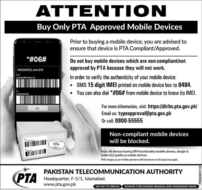 PTA Approved Mobile Devices