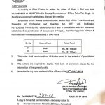 Notification of Review Prices of Roti and Naan