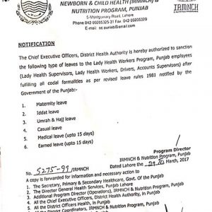 Sanctioning Authority Maternity Leave, Umrah & Hajj Leave, Casual Leave, Medical Leave, Iddat leave and Earned Leave