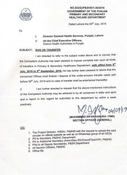 Notification of Ban on Transfer Health Department Punjab