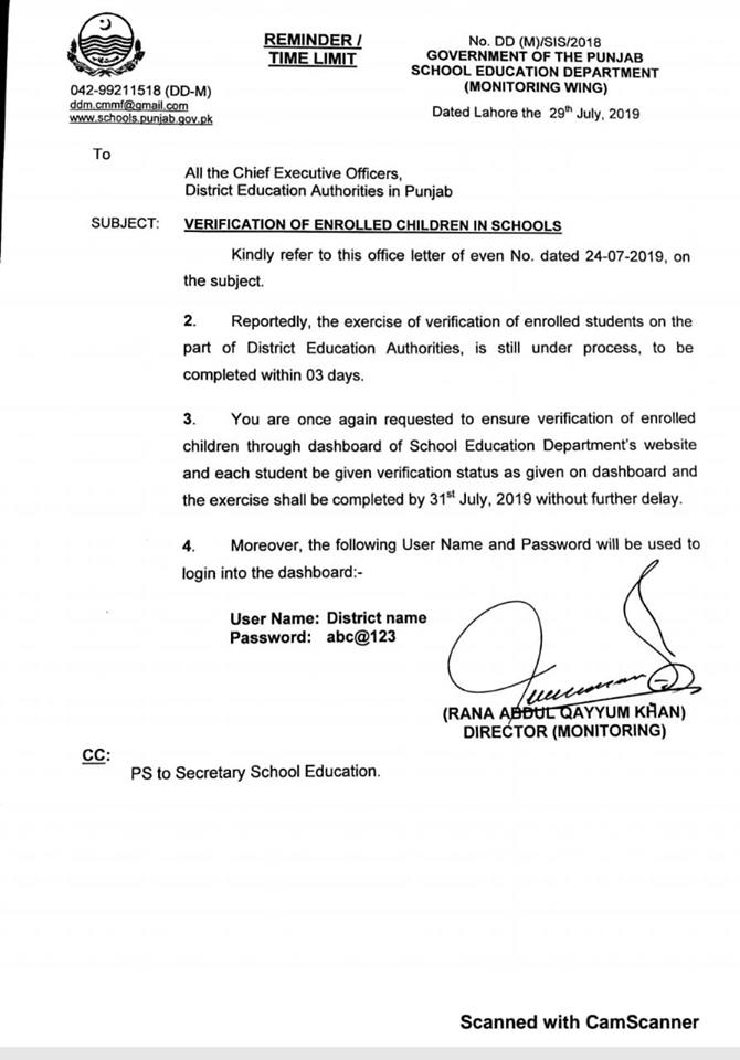 Verification Enrolled Children