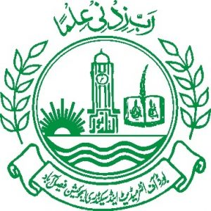 BISE Faisalabad FA Result 2nd Year Inter F.Sc HSSC-II Part-II Annual 2019