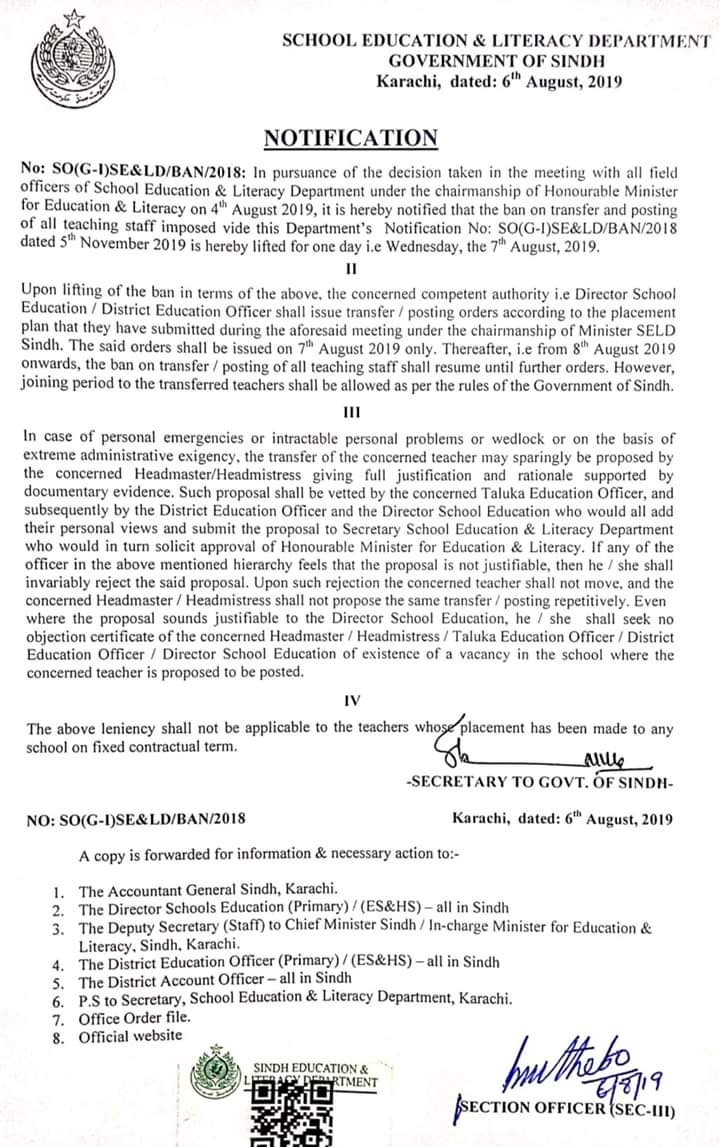 Lifting of Ban on Transfer One Day 7th August 2019 for Teaching Staff of Sindh