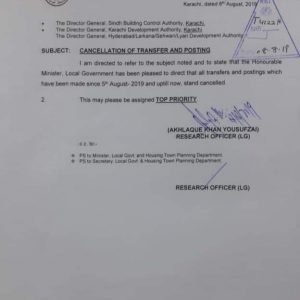 Notification of Cancellation Transfer Posting and Ban on Transfer Posting