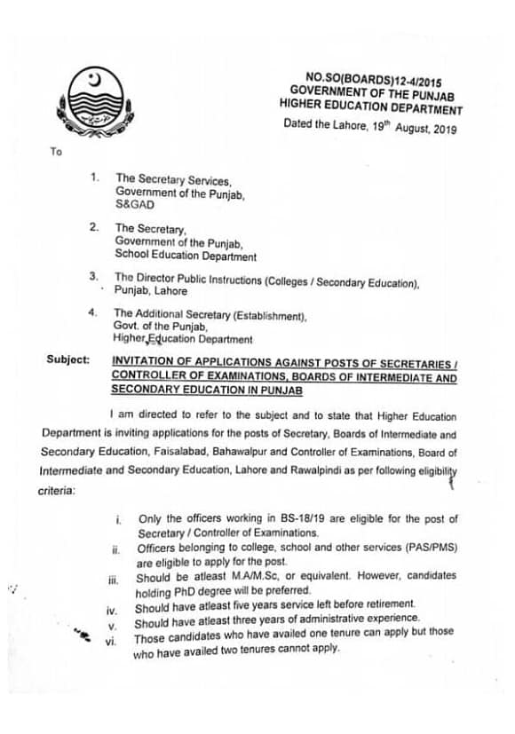 Controller of Examination Boards in Punjab
