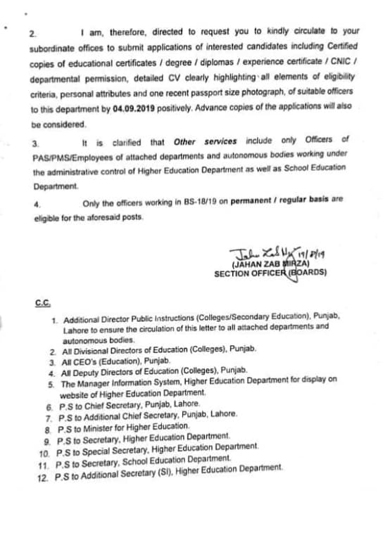 Controller of Examination Boards