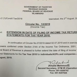 Notification of Date Extension Income Tax Returns / Statements for the Year 2018