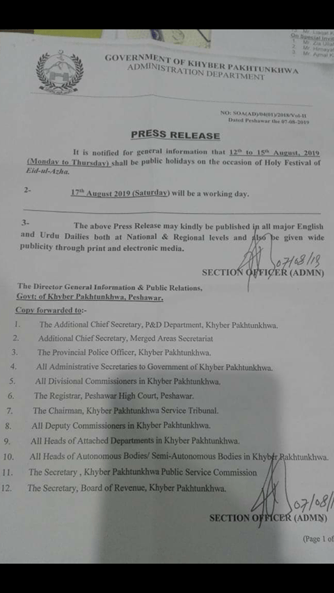 Notification Eid-ul-Azha Holidays 2019 KPK Government