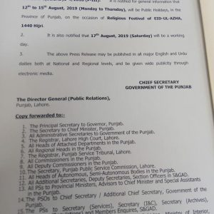 Notification of Eid-ul-Azha Holidays 2019 Punjab Government Employees