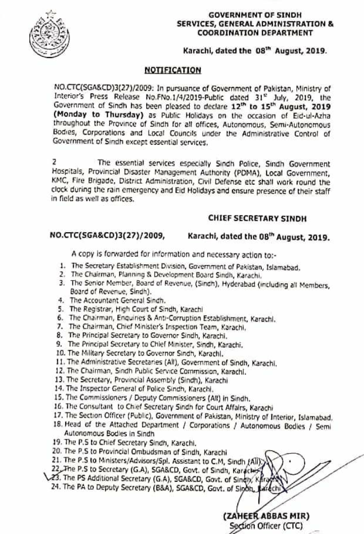 Eid-ul-Azha Holidays Sindh 2019 -Notification by Sindh Govt