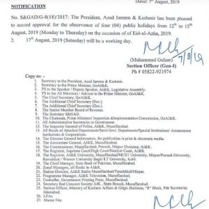 Notification of Eid-ul-Azha Holidays 2019 AJ&K Employees