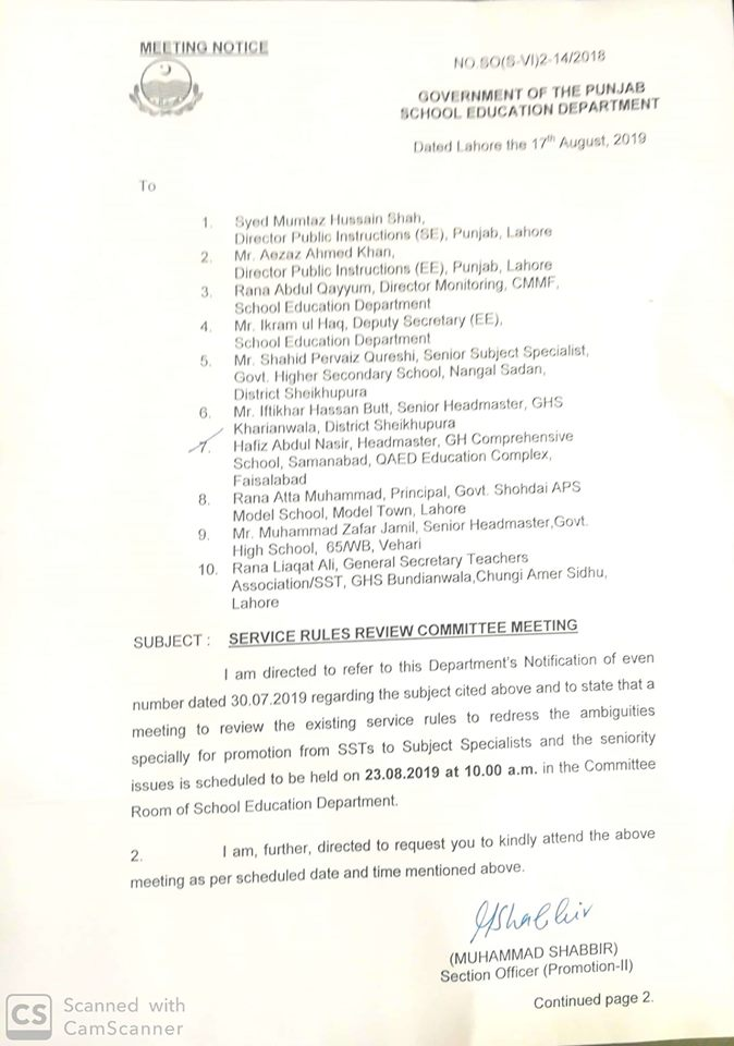 Notification of Existing Service Rules Review Committee Meeting