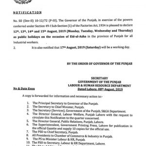 Notification of Industry Workers Eid-ul-Azha Holidays 2019