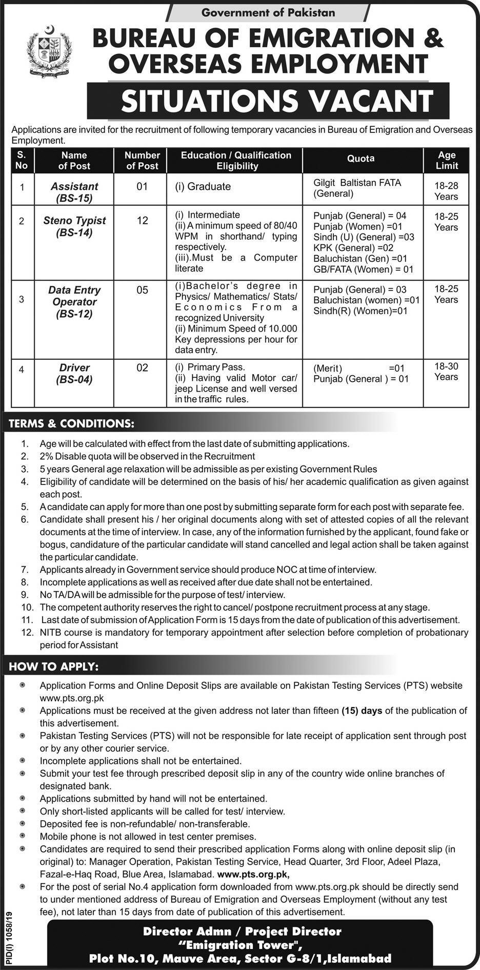 Jobs in Bureau of Emigration