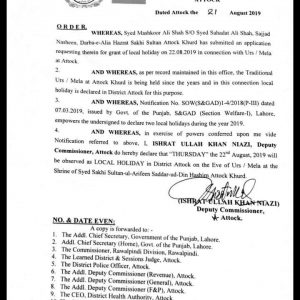 Local Holiday on 22-08-2019 in District Attock