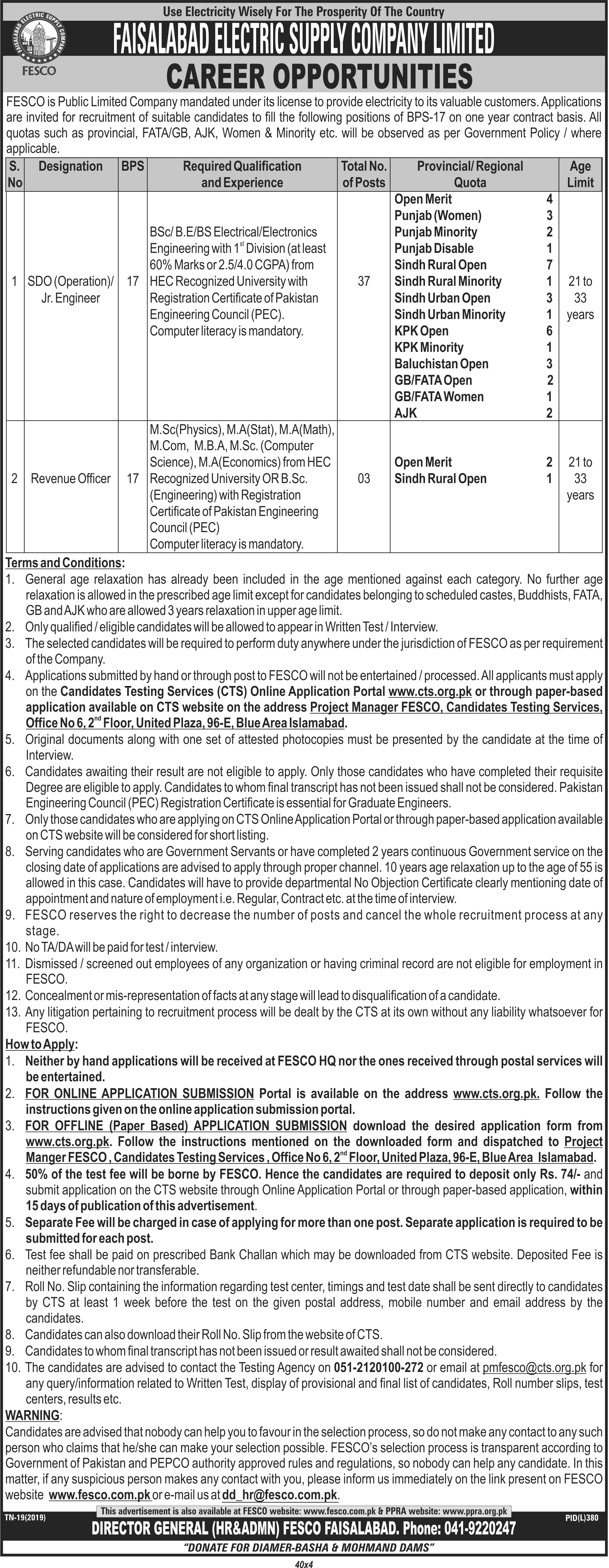 SDO Vacancies in FESCO