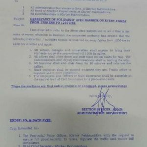 Notification of Observance of Solidarity with Kashmir on Every Friday