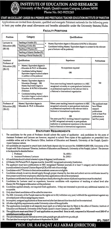 Teachers Job Vacancies in Institute of Education and Research