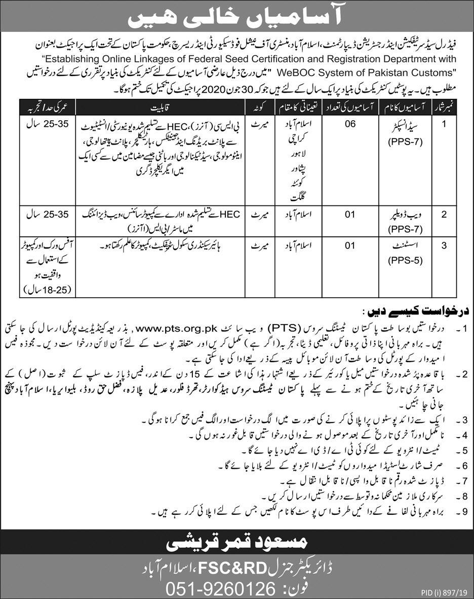 Vacancies in Federal Seed Certification and Registration Department through PTS