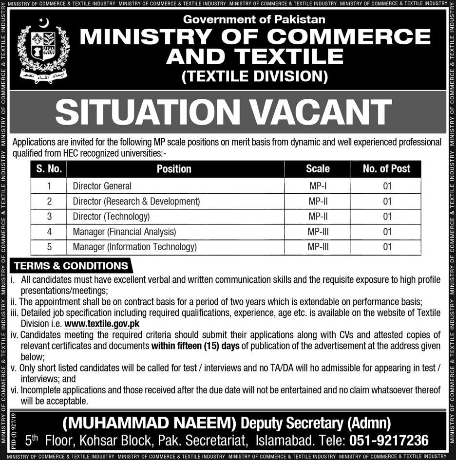 Vacancies in Ministry of Commerce and Textile (Textile Division)