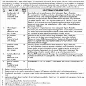 Vacancies in Utility Store Corporation 2019 (Ministry of Industries & Production)