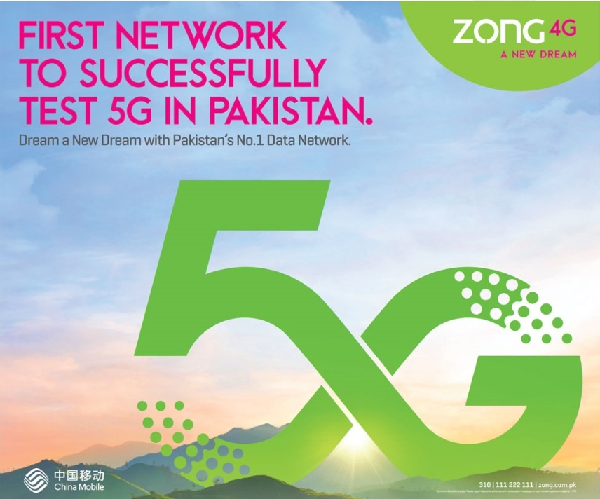 Zong 5G Mobile Network