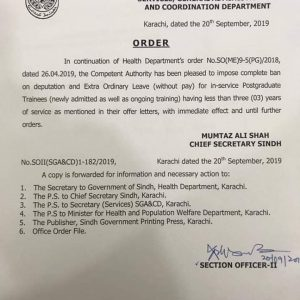 Notification of Ban on Deputation & Extra Ordinary Leave by Sindh Government