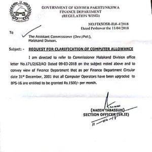 Clarification of Computer Allowance to Computer Operators Rs. 1500/- Per Month