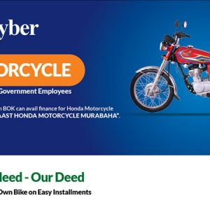The Bank of Khyber Offers Honda Motorcycle for Government Employees