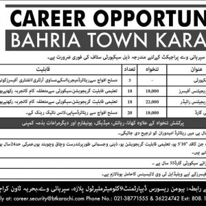 Jobs in Bahria Town Karachi 2019
