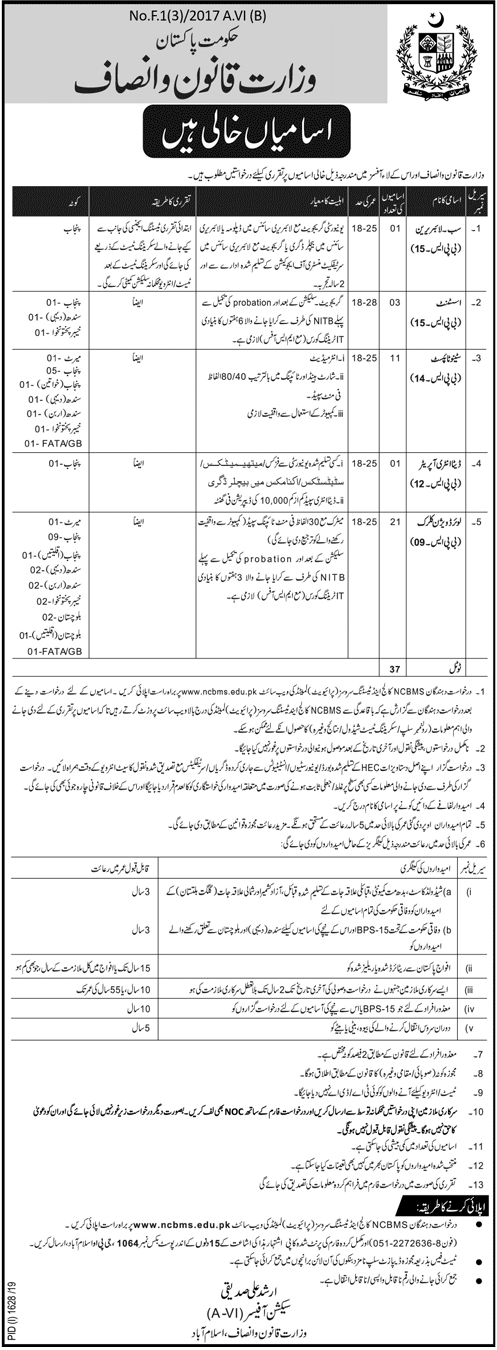 Jobs in Ministry of Justice and Law 2019