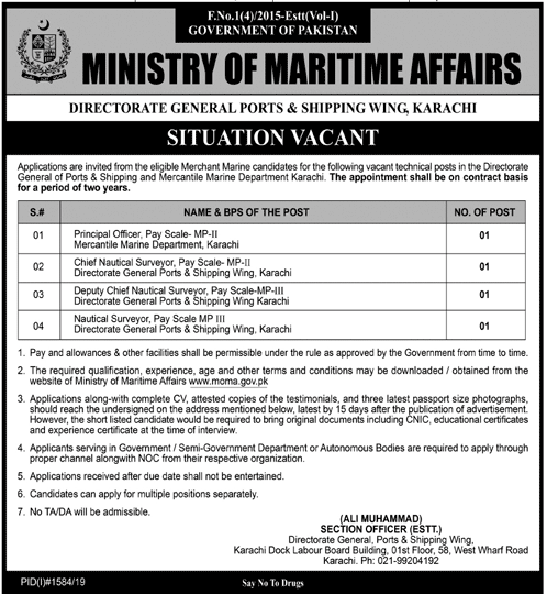 Jobs in Ministry of Maritime Affairs 2019