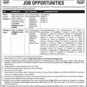 Jobs in NADRA 2019 (National Database & Registration Authority)