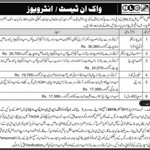 Advertisement of Jobs in NLC 2019 (National Logistics Cell)